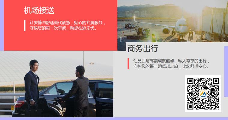 长沙华安租车提供奥迪专业车队