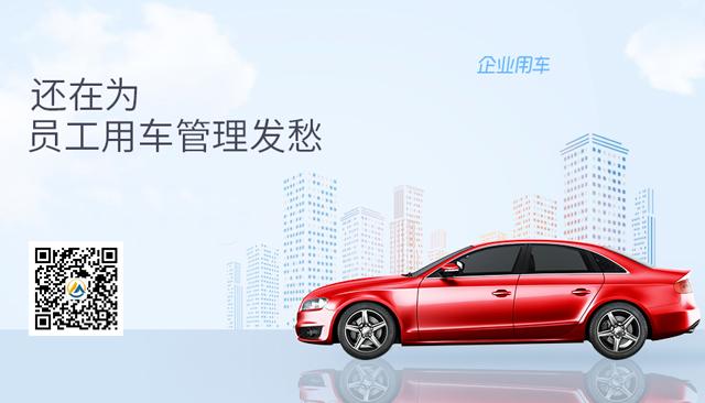 长沙华安租车为企业提供专业用车服务