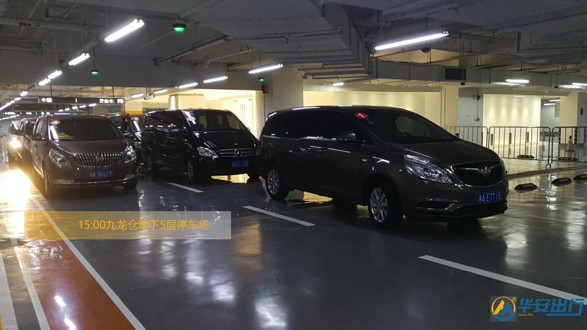 韦德长沙行华安出行全程提供用车服务